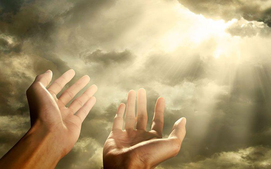 Красивые картинки молитвы мужчины